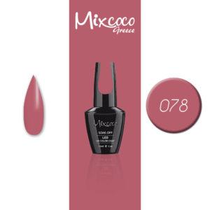 078 Ημιμόνιμο Βερνίκι Mixcoco 15ml (Ημιμόνιμα Βερνίκια)