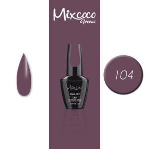 104 Ημιμόνιμο Βερνίκι Mixcoco 15ml (Ημιμόνιμα Βερνίκια)