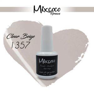 1357 French Manicure Clear Beige 15ml (Ημιμόνιμα Βερνίκια)
