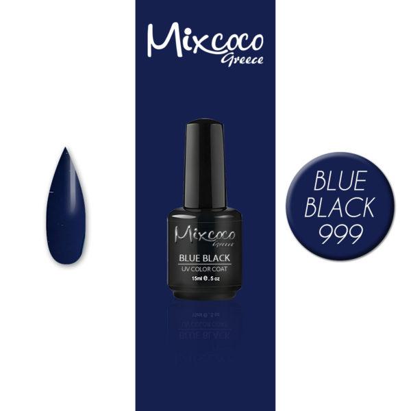 999 - BLUE BLACK ΗΜΙΜΟΝΙΜΟ ΒΕΡΝΙΚΙ MIXCOCO 15ML (Ημιμόνιμα Βερνίκια)