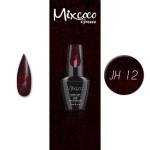 JH-12 Ημιμόνιμο Βερνίκι Mixcoco 15ml Glitter (Ημιμόνιμα Βερνίκια)
