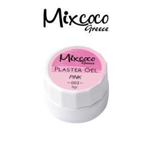 Plaster Gel 03 8gr Ροζ