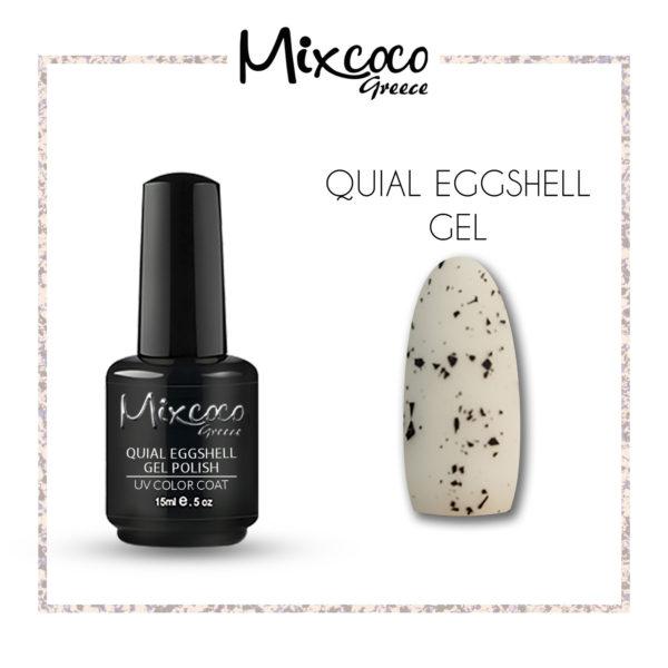 Ημιμόνιμο βερνίκι quial eggshell gel
