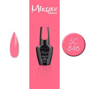 SC-846 Ημιμόνιμο Βερνίκι Mixcoco 15ml (Ημιμόνιμα Βερνίκια)