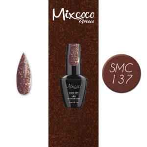 SMC 137 Ημιμόνιμο Βερνίκι Mixcoco 15ml (Καφέ-Χρυσό Glitter)