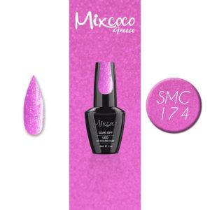 SMC 174 Ημιμόνιμο Βερνίκι Mixcoco 15ml Glitter (Ημιμόνιμα Βερνίκια)