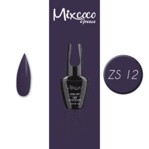 ZS-012 Ημιμόνιμο Βερνίκι Mixcoco 15ml Purple Flavor (Ημιμόνιμα Βερνίκια)