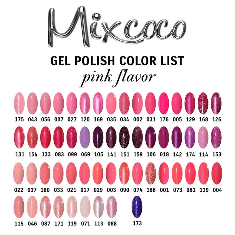 Gel Polish Color List - Pink Flavor