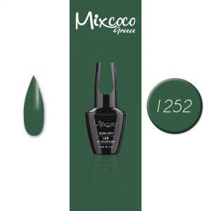 1252 Ημιμόνιμο Βερνίκι Mixcoco 15ml (Ημιμόνιμα Βερνίκια)