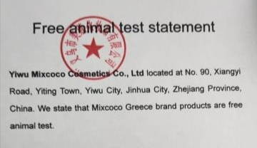 Free Animal Test Statement
