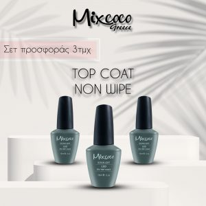 Σετ Top Coat (Τοπ) Mixcoco 3τμχ