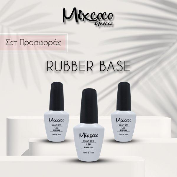 Η Mixcoco σου δίνει τη δυνατότητα να αποκτήσεις την αγαπημένη σου βάση με εκπτωτική τιμή με την αγορά 3 τεμαχίων!