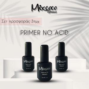 Σετ Primer no acid (Πράιμερ) Mixcoco 15ml 3τμχ