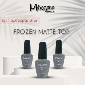 Σετ Frozen Matte Top (Ματ) 3τμχ