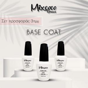 Σετ Base (Βάση) Mixcoco 3τμχ