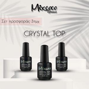Σετ Crystal top 15ml 3τμχ