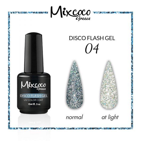 Disco Flash Gel 15ml 04